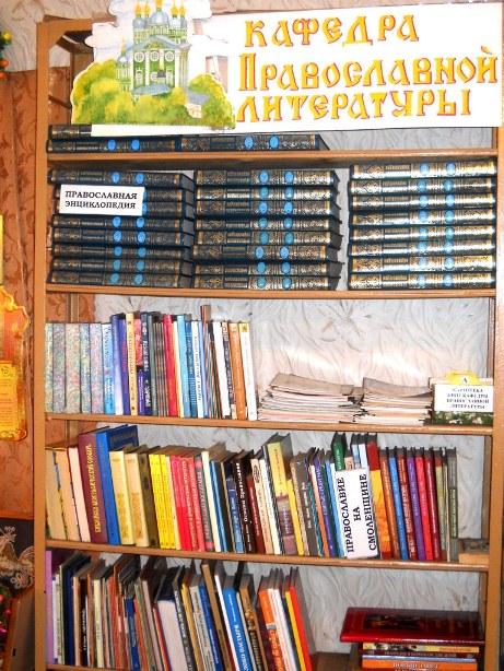 Акты на списание книг библиотекой