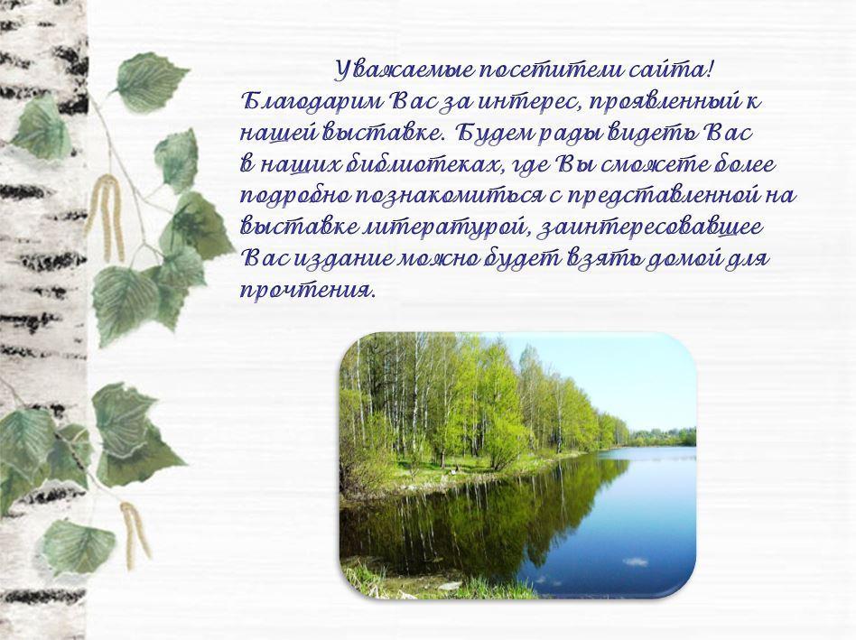 Погода в добром симферопольского района крым